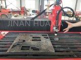 경제적인 테이블 유형 CNC 플라스마 절단기 또는 절단 테이블