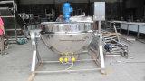 機械を調理する多機能の食糧; 軽食機械; 他の食品加工の機械装置