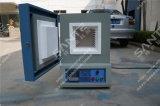 工場のための二重シェルが付いている1600c抵抗加熱の炉