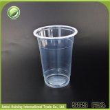 حرارة - مقاومة مستهلكة بلاستيكيّة عصير [ميلكشك] [سمووثي] [بوبا] فناجين مع أغطية وتبن