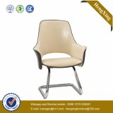 新しいデザイン快適でデラックスな現代革オフィスの椅子(HX-AC069C)