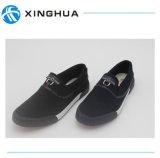 Новая конструкция обувь для мужчин