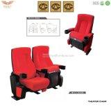 映画館の座席の講堂の椅子VIPのホームシアターの椅子(HY2040)