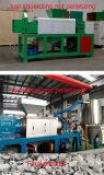 PPのPEによって編まれる物質的な圧縮の切断の乾燥機械