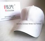 Примите изготовленный на заказ шлем бейсбола спортов логоса