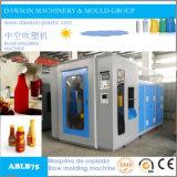 Majonäse HDPE Flaschen-Strangpresßling-Schlag-formenmaschine