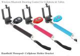 Foldable Selfie 지팡이 Bluetooth 리모트 셔터