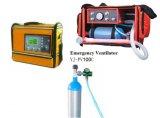 압축 공기를 넣은 몬 전자 통제 통풍기