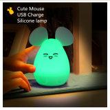 귀여운 에너지 절약 USB 재충전용 아이 마우스 LED 밤 빛