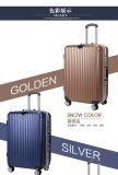 中国の製造所のパソコンスクラッチ証拠の荷物のトロリー荷物旅行荷物