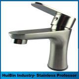 Surtidor determinado del buen del cuarto de baño grifo de cobre amarillo del lavabo en China