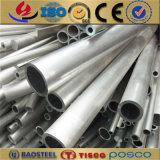 La précision faite sur commande a modifié le tube d'alliage d'aluminium et la pipe de pièce forgéee