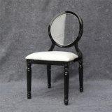 Stapelbares Metalltransparenter freier Acrylplastikrückseitelouis-Stuhl für Bankett und Hotel (YC-D04-02)