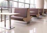 良質の熱い販売のソファーのシートのレストランブース