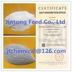 Jintong Dikalziumphosphat für Zufuhr-Grad