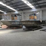 5,5 m de barcos de alumínio forte com canópia e estrutura de Luz