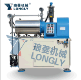 Nano bead Mill for Inkjet ink