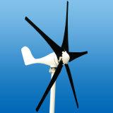 低い開始の風速12V 24V 100Wの縦の風力の発電機