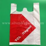Custom noir recyclable réutilisable LDPE/PEHD T-Shirt Sac en plastique