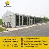 党イベント(HAF 15M)のためのABS壁及びドアが付いている15X30mの大きいアルミニウムテント