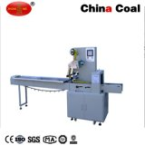 Высокое качество (FQL450C+BS-A450) термоусадочная машина маркировки