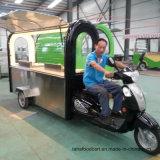 كهربائيّة درّاجة ثلاثية يجرّ طعام هاتف جوّال ثلاثة عجلات طعام مقطورة