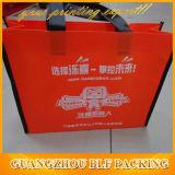 Non tissés personnalisés imprimés Sacs de transport (FLO-NW223)