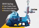 3基の退屈させるのTriplexピストン泥ポンプおよび4つのギヤ速度をあけるBw450/5試錐孔