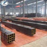 Square熱い販売氏および長方形の空セクション鋼管