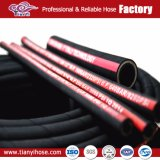 Rostfreier umsponnener Kraftstoff-überschüssiger hydraulischer Gummischlauch 2 SAE-100 R1 R2