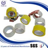 Exemples d'emballage de boîtes de papier gratuites Ruban d'étanchéité en carton transparent