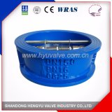 Doppeltes Platten-Basisrecheneinheits-Rückschlagventil für Wasserbehandlung