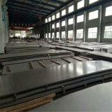高品質のステンレス鋼シート(304 304L 316 316L 904L)