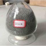 固められたサブマージアーク溶接の変化