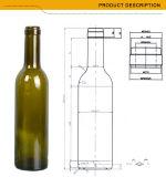Продает высокую белую стеклянную бутылку оптом вина 375ml (1065)