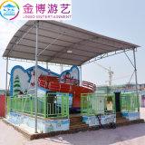 Jinbo Diversiones Parque de Atracciones Parques de Diversiones Tagada discoteca en venta