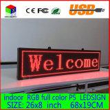 26X8 do texto interno do desdobramento do indicador de diodo emissor de luz da cor cheia da polegada P5 quadro de avisos aberto do sinal do diodo emissor de luz do RGB