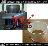 Professtionalの注入のプラスチック炊飯器の部品型
