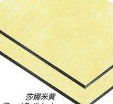 Королевский Botticino алюминиевых композитных панелей используется для производства строительных материалов