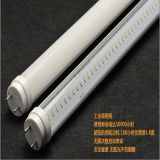 4ft T8 6W 330*26mm 220V 2835 LED Tube