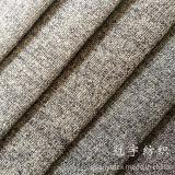 Polyester Home Textile Sellerie tissu Linenette