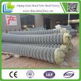 고품질 안전 체인 연결 철사 담