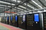 2018 высокая емкость автоматического холодные напитки, закуски и напитки в автомат с холодильной установки