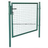 熱い販売のドイツのタイプ単一の振動庭ゲート