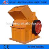 Buen funcionamiento del molino de martillo trituradora en China