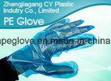 Прозрачные устранимые поли перчатки
