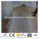 Gabion熱い浸された電流を通された溶接されたBox/2*1*1mによって溶接されるGabionのバスケット