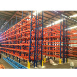 Industrielle justierbare Lager-Speicher-Metallladeplatten-Zahnstange