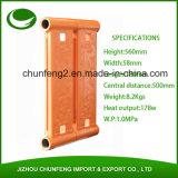 Декоративные радиаторы центрального отопления в системе HVAC