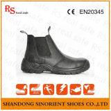 Ботинки безопасности хорошего качества без шнурка